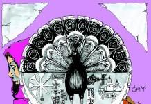 Mashaf-Res-Il-libro-nero