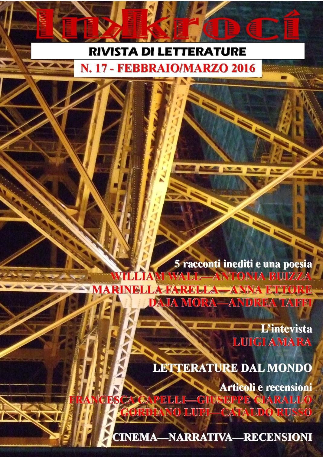 Inkroci Magazine