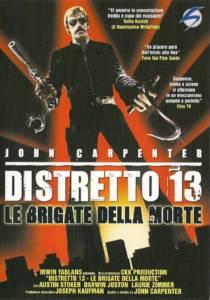 distretto 13 le brigate della morte