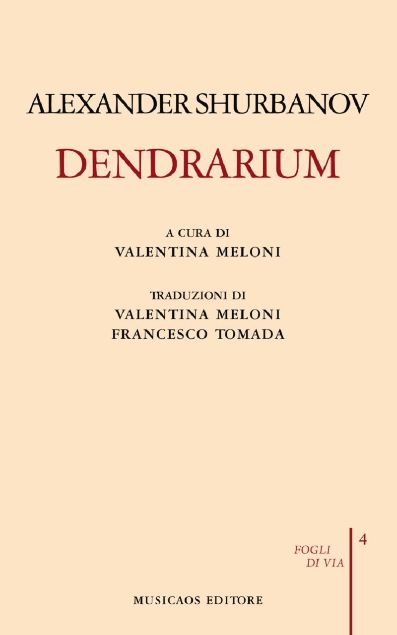 dendrarium-alexander-shurbanov-musicaos-editore1